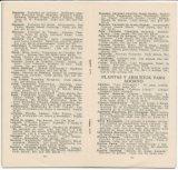 Germain Seed Company 1906 catalog p. 16 - Espanol